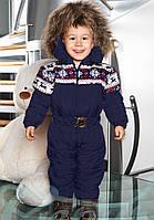 Суперский комбинезон для вашего малыша, натуральный мех!, фото 1