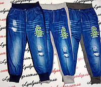 Спортивные брюки для мальчика Crossfire оптом Венгрия р.134-164
