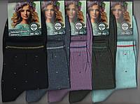 Носки женские демисезонные х/б Дукат, ассорти, 36-40 размер, 067