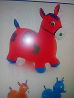 Прыгуны лошадка резиновая