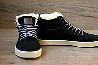 Зимние ботинки мужские адидас зимняя обувь