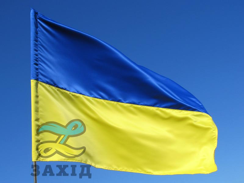 Прапор України з прокатного атласу