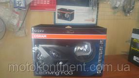Osram led fog 101 Дневные ходовые огни+противотуманные фары  заменен OSRAM LEDFOG102