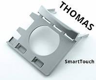 Держатель мешка Thomas Smart Touch 198832 для пылесосов Style, Power, Drive, фото 1
