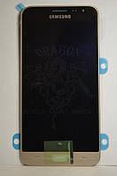 Дисплей Samsung J320 Galaxy J3 с сенсором Золотой Gold оригинал , GH97-18414B