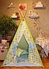 """Детский игровой домик, вигвам, палатка, шатер, шалаш """"Сердечки"""""""