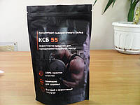 Концентрат сывороточного белка,протеин КСБ 55, фото 1