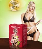 Горячий шоколад для похудения Chokolate Slim натуральный комплекс , фото 1