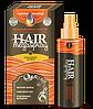 Витаминный комплекс для волос Hair Magaspray