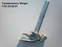 Узловязатель вязального аппарата Welger