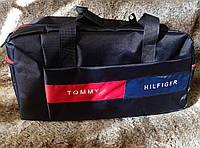 Дорожно - Спортивная сумка Томи Хилфигер