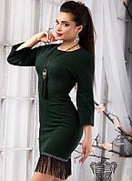 Необычное теплое платье с бахромой и кулоном 42,44,46