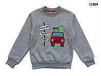 """Теплая кофта """"Машина"""" для мальчика. 110, 122 см"""