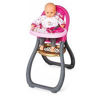 Стульчик для кормления пупса Baby Nurse Smoby 220310