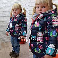 Теплая детская курточка Зверята