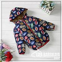 Модная детская куртка Надписи