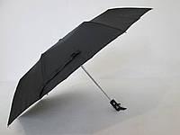 Мужской  легкий зонт полный автомат Серебряный дождь