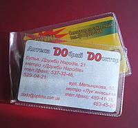 Прозрачный пвх картхолдер для пластиковой карты