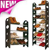 Подставка для обуви Shoe Rack N1