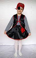 Карнавальный костюм для девочки Пират