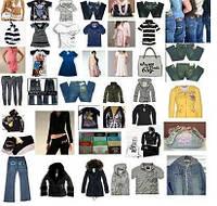 Одежда из США в наличии