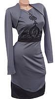 Трикотажное платье с болеро (в расцветках 42)