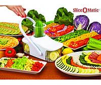 Овощерезка Slice O Matic (Слайс О Матик) N1
