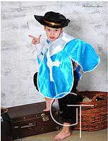 Карнавальный костюм Гвардейца (Мушкетёра)