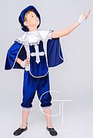 Карнавальный костюм Мушкетёра