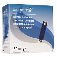 Тест-полоски Longevita №50 Лонгевита 50шт