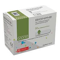 Тест-полоски Bionime GS550 №50 Бионайм 50шт.