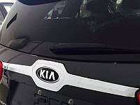 Накладка крышки багажника Kia Sorento 2015+