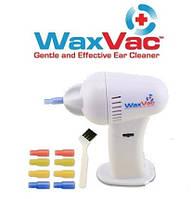 Прибор для чистки ушей ear cleaner WaxVac