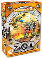 """Мини-игра с роботами Z.O.D. №9 """"Вампир-Голиаф"""""""