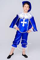 Карнавальный костюм Мушкетёр, Гвардеец