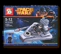"Конструктор SY STAR WARS 205B ""Звёздный разрушитель"""
