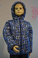 Детская демисезонная куртка на синтепоне для мальчика 3-10 лет (размер 98-140) PoliN line