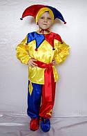 Карнавальный костюм Скоморох, Арлекин