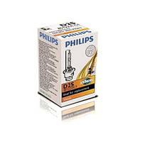 Ксенон D2S Philips Vision 85122VIC1 D2S 85V 35W 4600K P32D-2