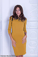 Женское платье Nolina