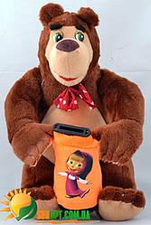 Мягкая игрушка-копилка 25см №09261