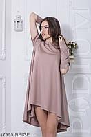 Женское платье с митенками Vivien