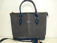 Купить сумки оптом сумка  Tods (Тодс) классик формата А-4 тёмно-синяя замшевая