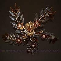 Люстра хрустальная припотолочная IMPERIA пятиламповая LUX-441225