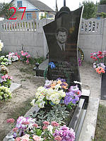 Надгробный намятник