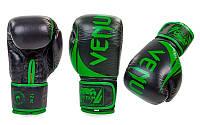 Перчатки боксерские кожаные на липучке VENUM BO-5245