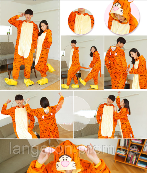 ... Кигуруми тигр на рост 170-180 kigurumi костюм XL тигра пижама 1f009b3326c4d