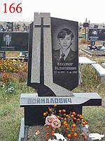 Памятник из габбро