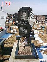 Надгробки