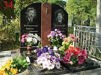 Памятник двойной комбинированый